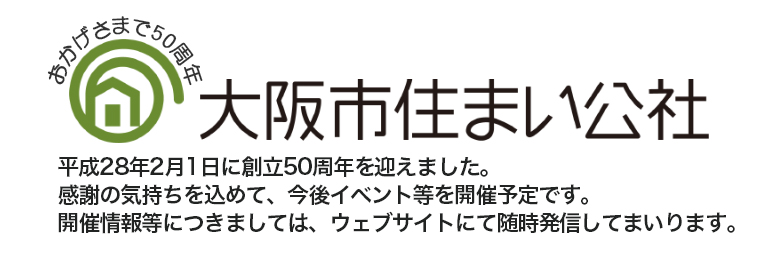 banner_50